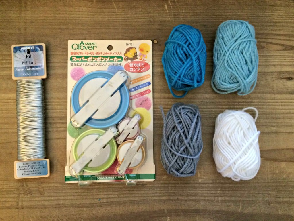 Supplies for Pom Pom Yarn Flowers